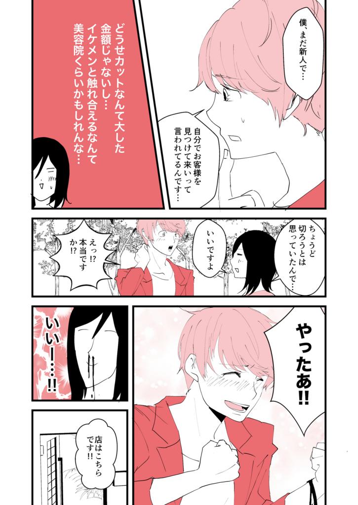 f:id:kaishaku01:20170411172051j:plain
