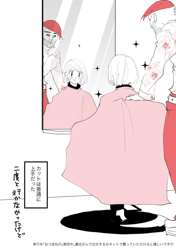 f:id:kaishaku01:20170411172110j:plain