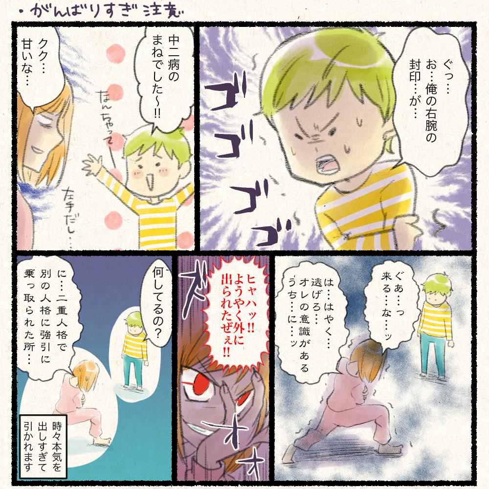f:id:kaishaku01:20170425202549j:plain