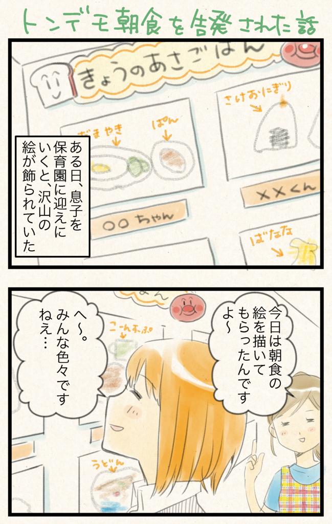 f:id:kaishaku01:20170427183215j:plain