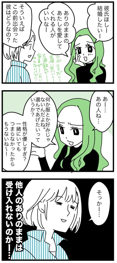 f:id:kaishaku01:20170524183606j:plain