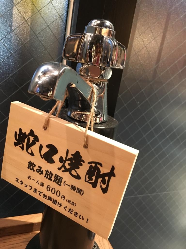 f:id:kaishaku01:20170603223413j:plain