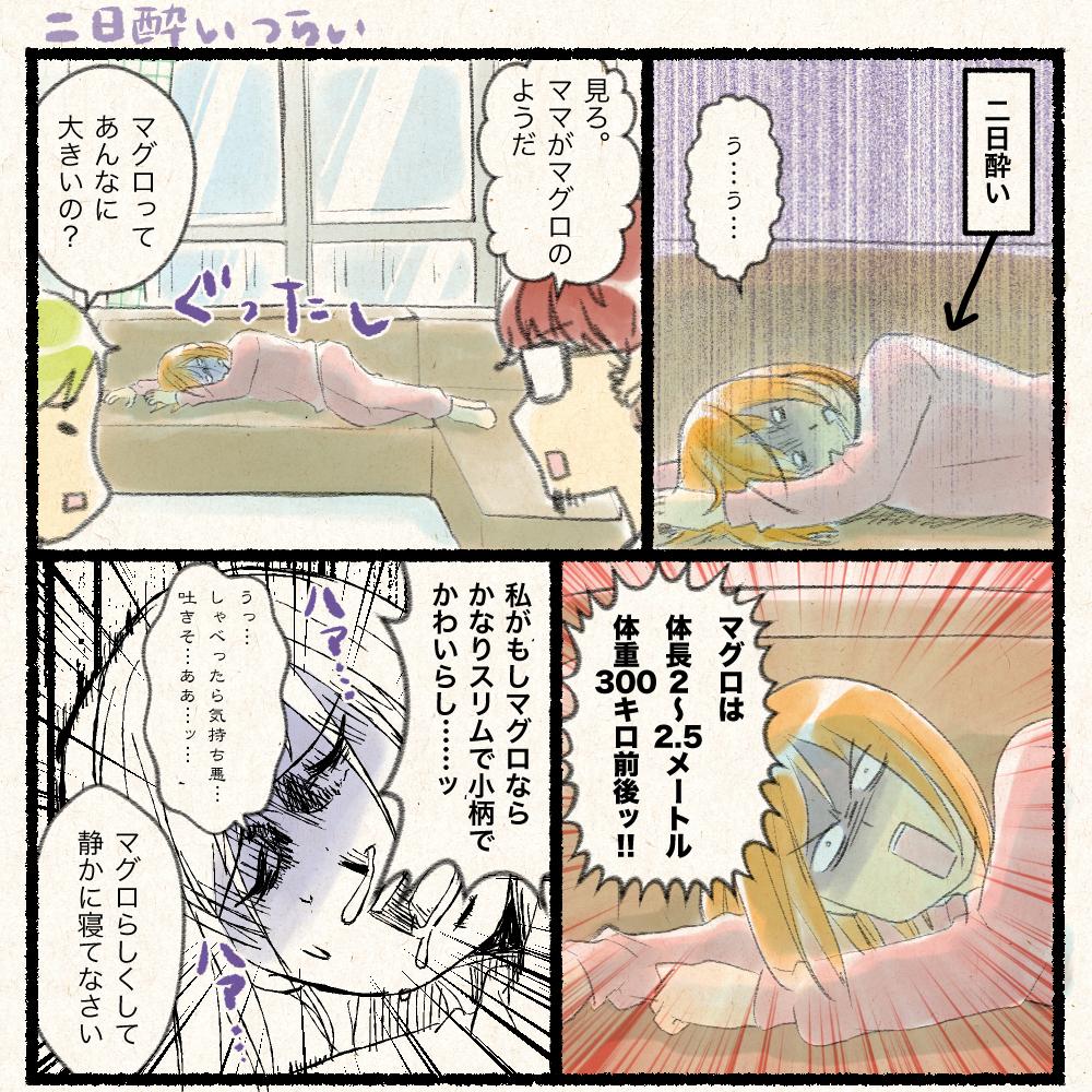 f:id:kaishaku01:20170606220442j:plain