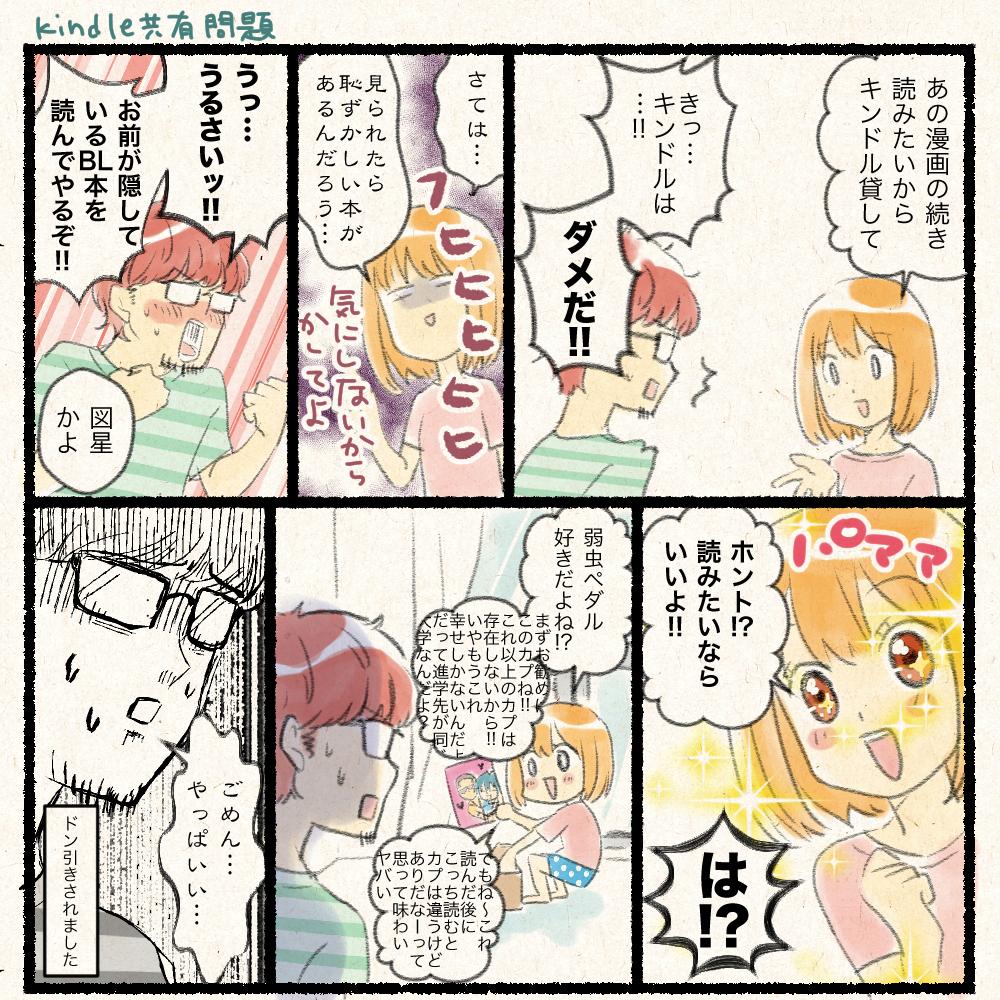f:id:kaishaku01:20170619202355p:plain