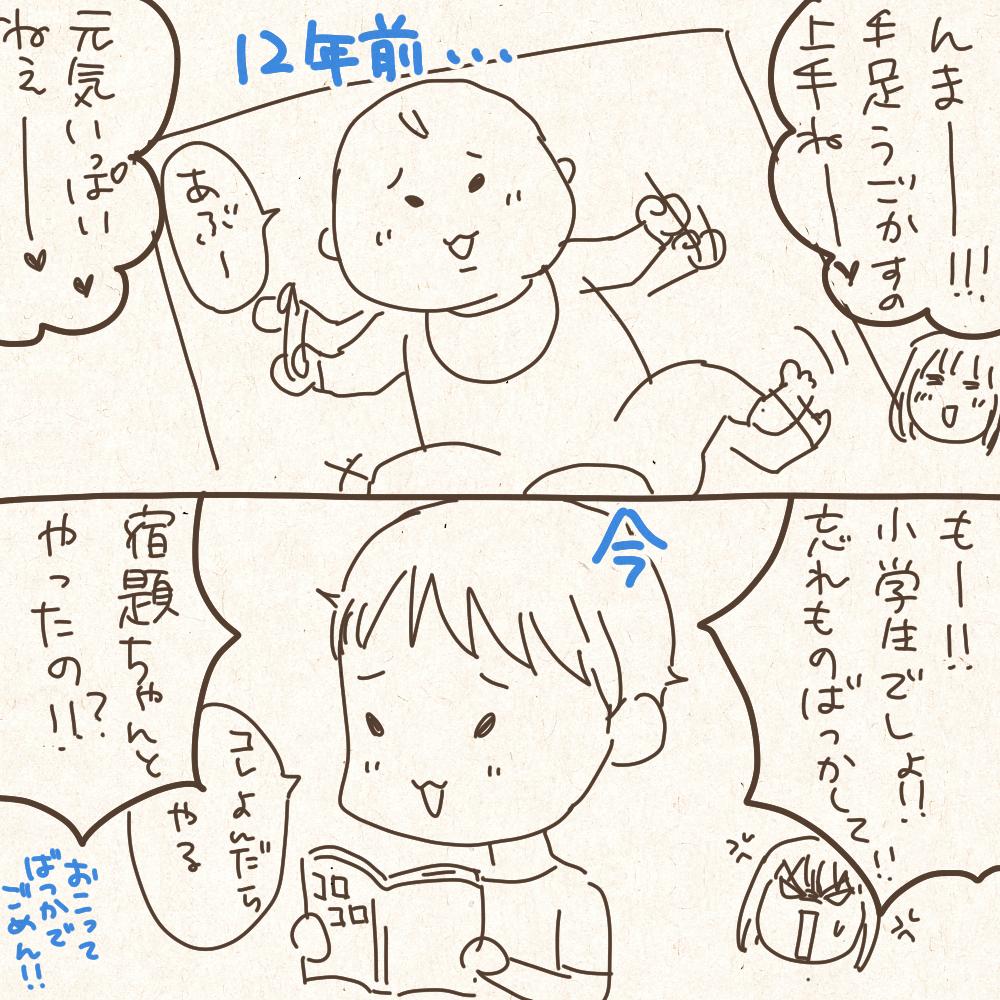 f:id:kaishaku01:20170628152114p:plain