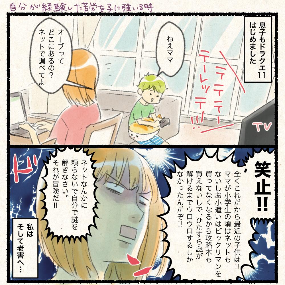 f:id:kaishaku01:20170825144632p:plain
