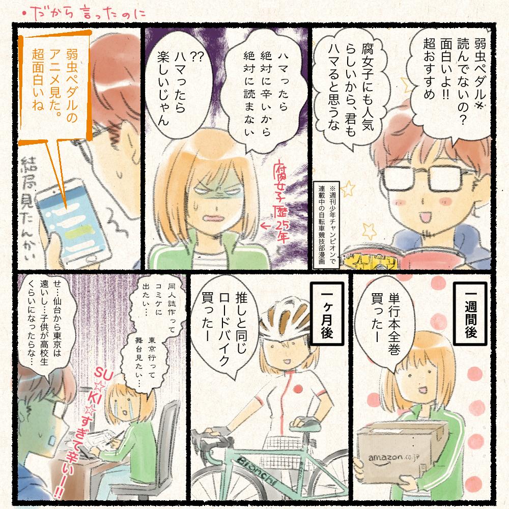 f:id:kaishaku01:20171122170753p:plain