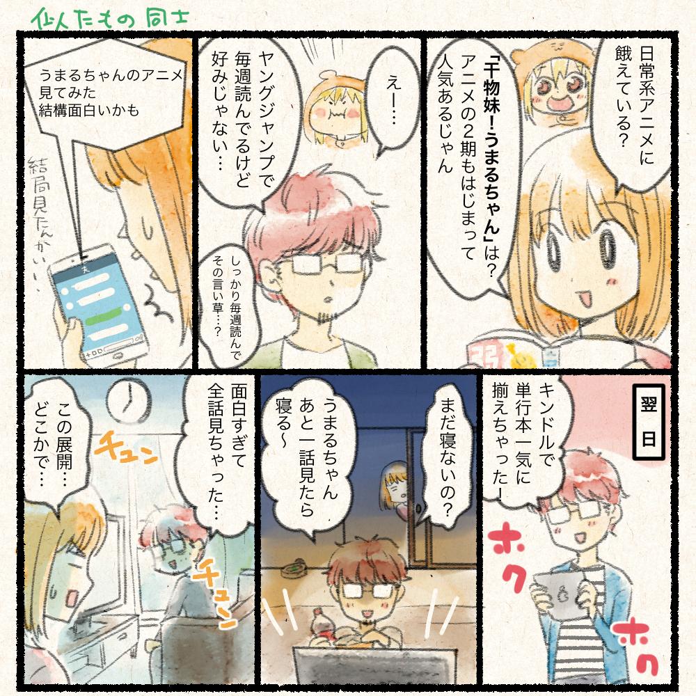 f:id:kaishaku01:20171122172046p:plain
