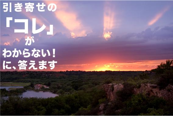 f:id:kaishaku01:20180116233635p:plain