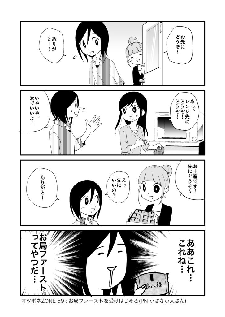 f:id:kaishaku01:20180119213302j:plain