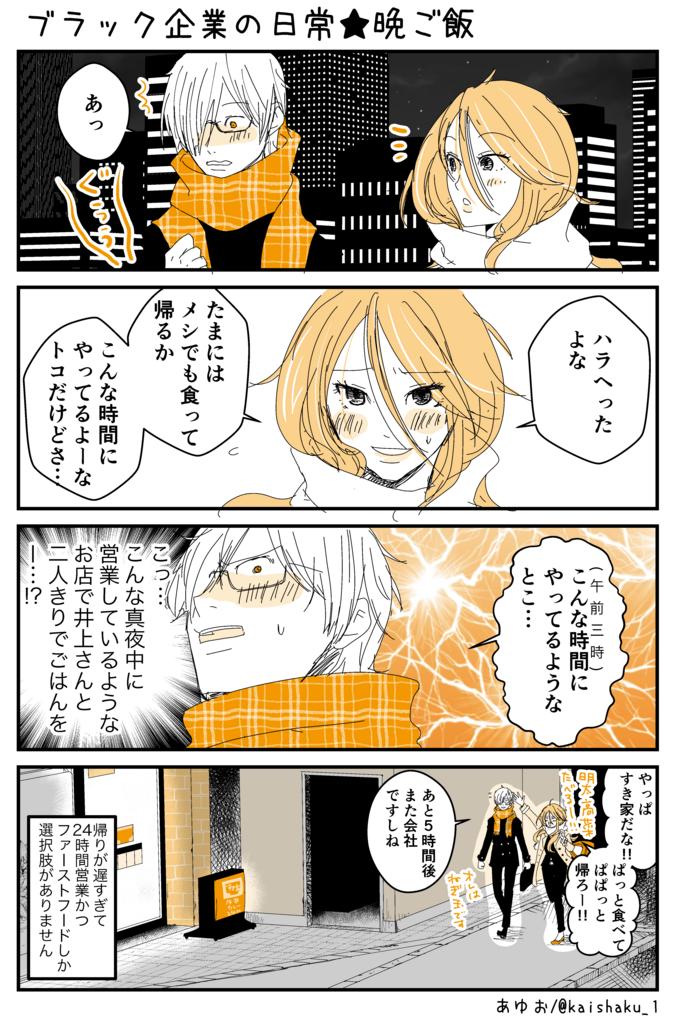 f:id:kaishaku01:20180312193220p:plain