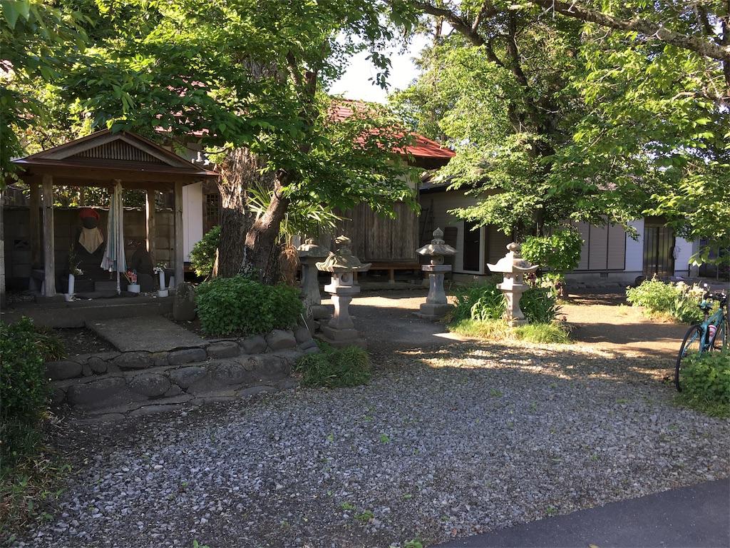 f:id:kaishaku01:20180520210358j:plain
