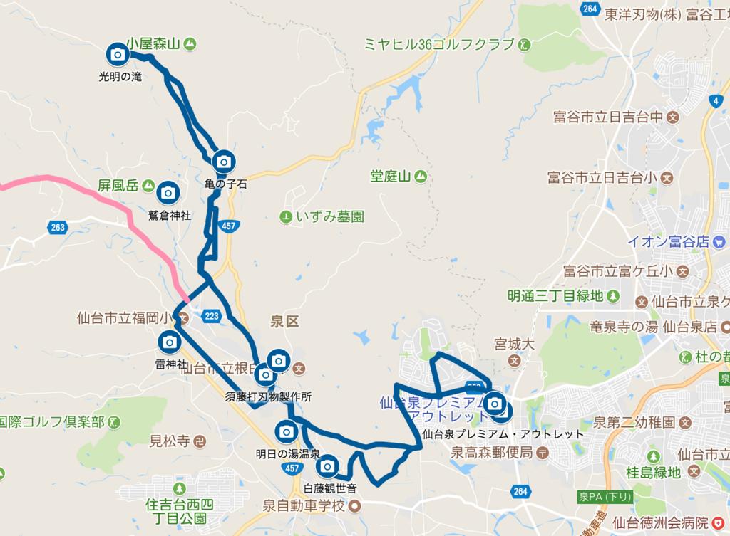 f:id:kaishaku01:20180520233912p:plain