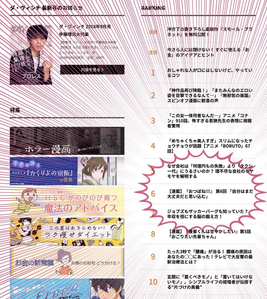f:id:kaishaku01:20180811172037j:plain