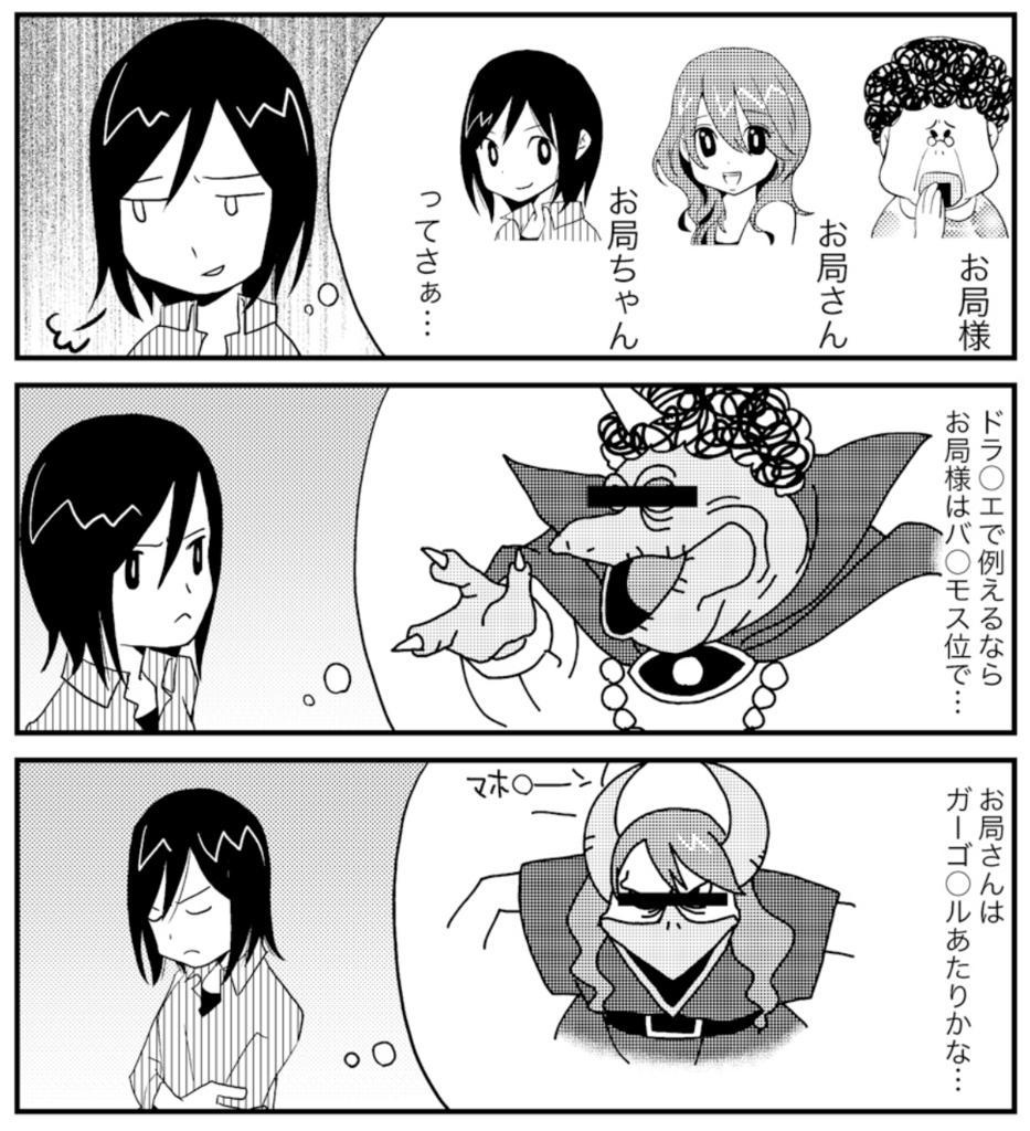 f:id:kaishaku01:20180811172221p:plain