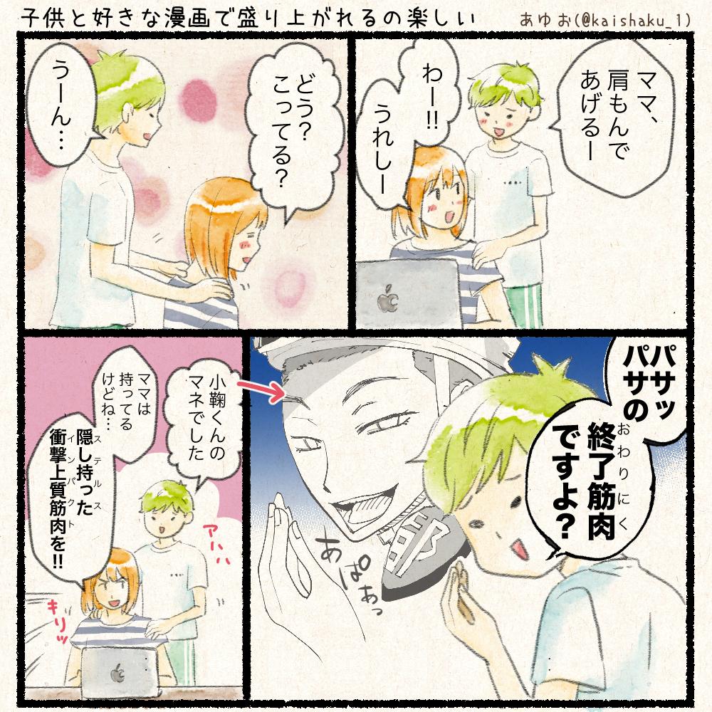 f:id:kaishaku01:20180816204557p:plain