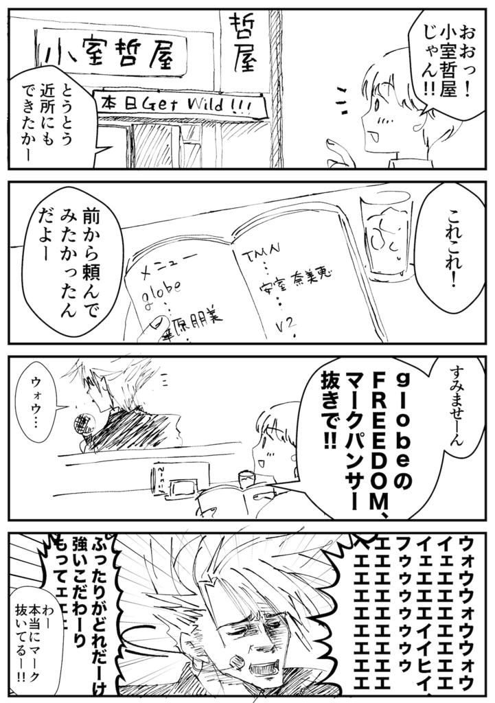 f:id:kaishaku01:20180822235801p:plain