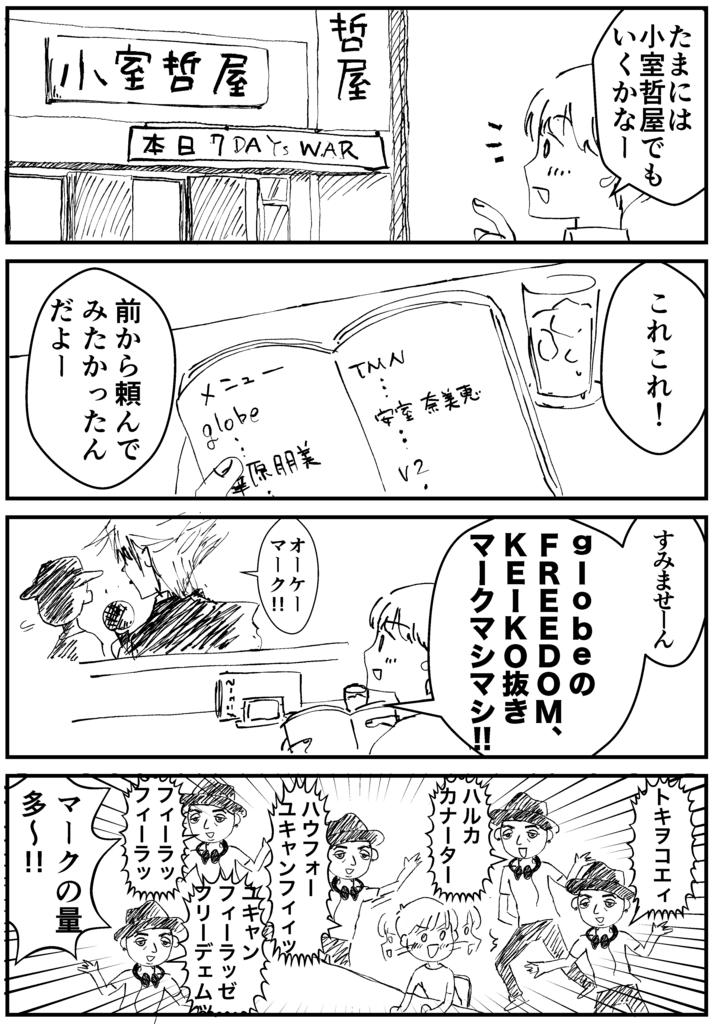 f:id:kaishaku01:20180823111935p:plain