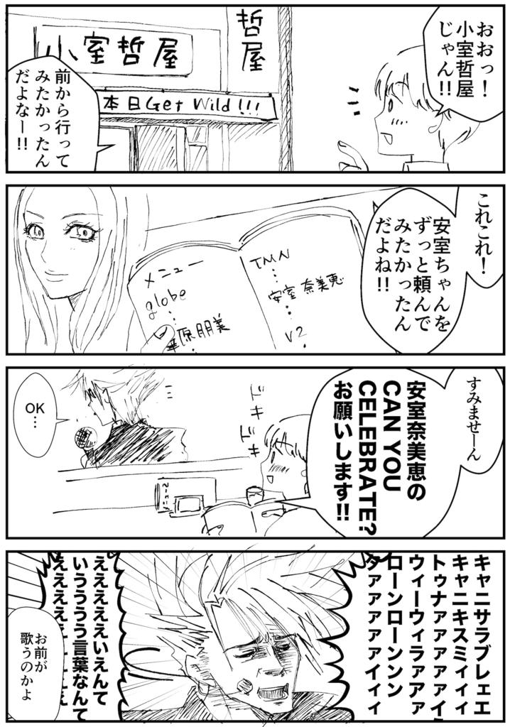 f:id:kaishaku01:20180824134513p:plain