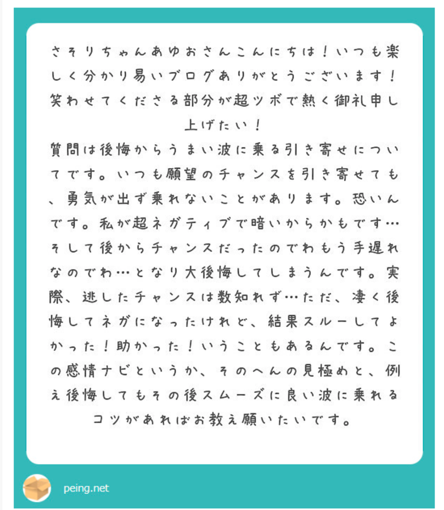 f:id:kaishaku01:20180903183006p:plain