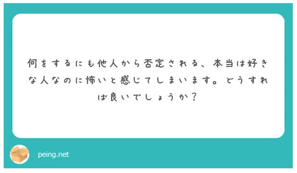 f:id:kaishaku01:20180904155906p:plain