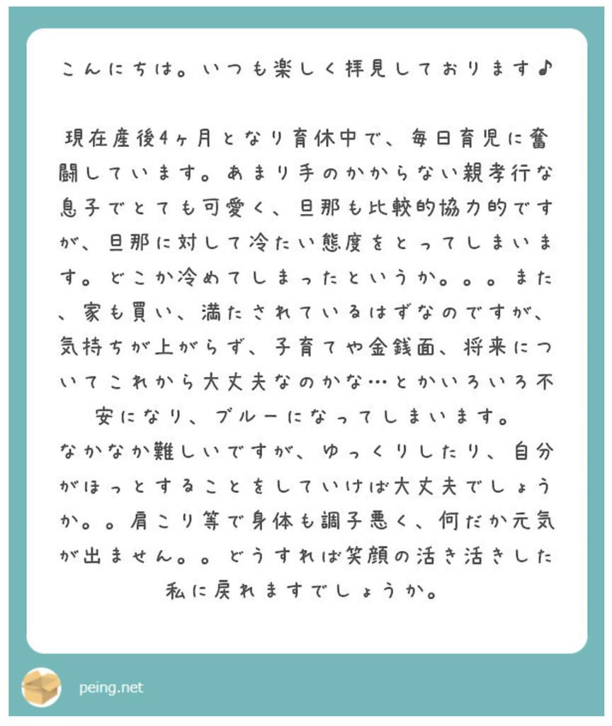 f:id:kaishaku01:20180912175242p:plain