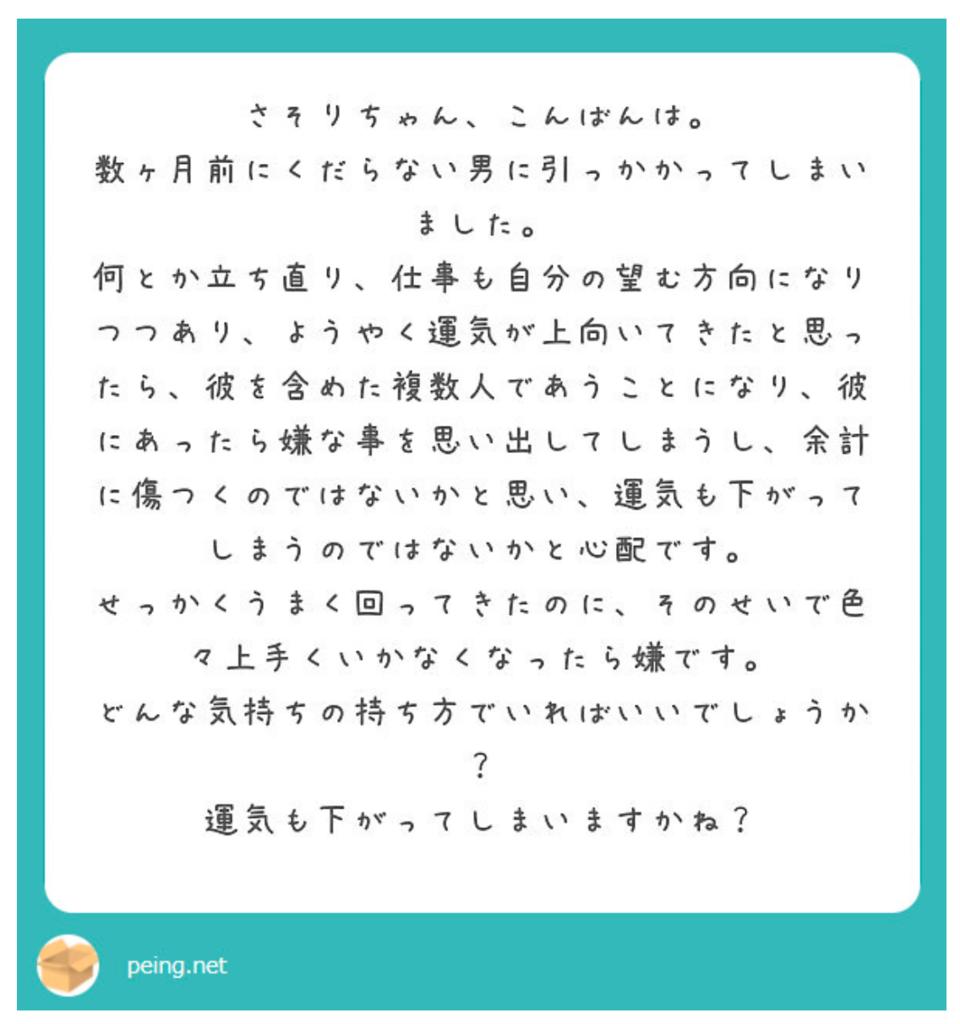 f:id:kaishaku01:20181010232018p:plain
