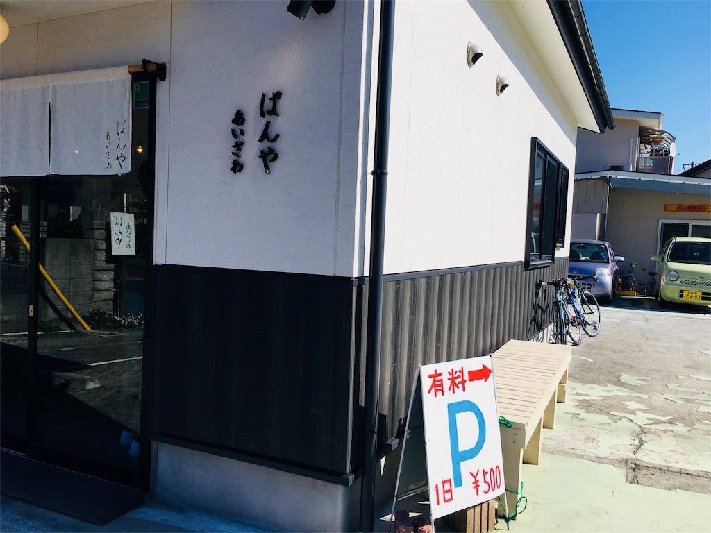 f:id:kaishaku01:20181115101341j:plain