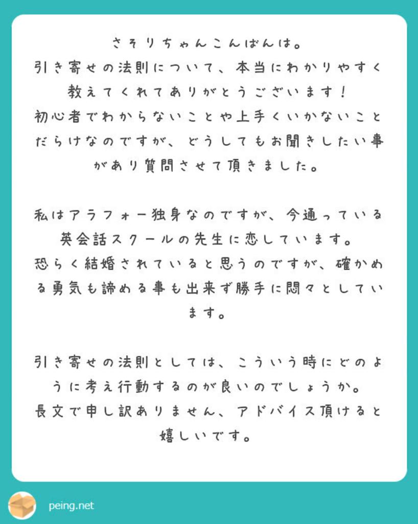 f:id:kaishaku01:20181123224848p:plain