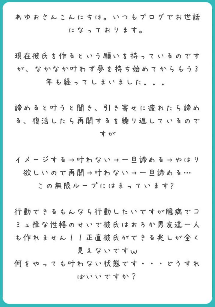 f:id:kaishaku01:20181125015918p:plain