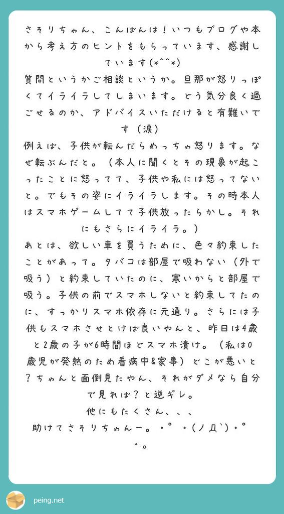 f:id:kaishaku01:20190118122657j:plain