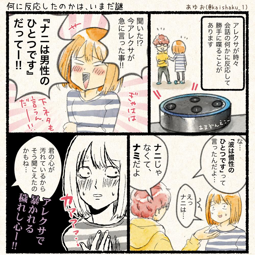 f:id:kaishaku01:20190205165602p:plain