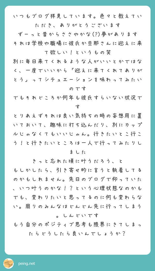 f:id:kaishaku01:20190612162853j:plain