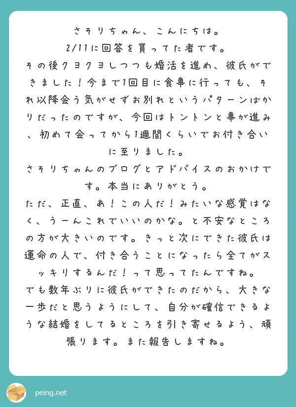 f:id:kaishaku01:20190612164014j:plain