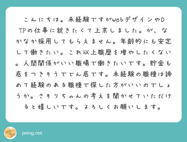 f:id:kaishaku01:20190623141130j:plain