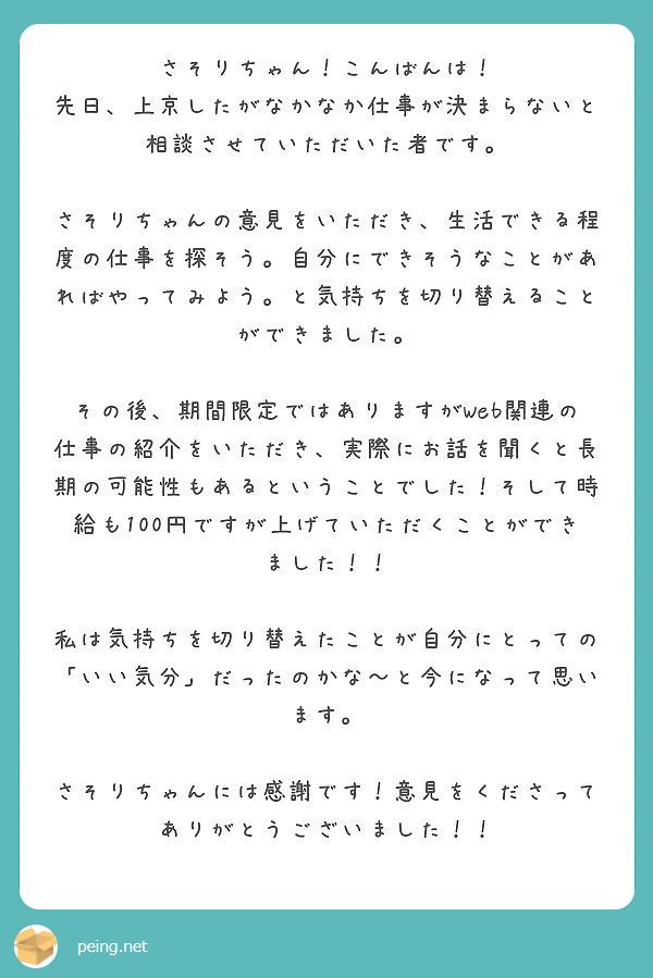 f:id:kaishaku01:20190623141234j:plain