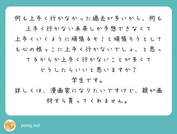 f:id:kaishaku01:20190628213102j:plain