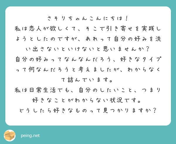 f:id:kaishaku01:20190702183911j:plain