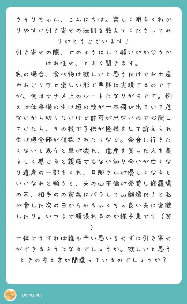 f:id:kaishaku01:20190712093700j:plain