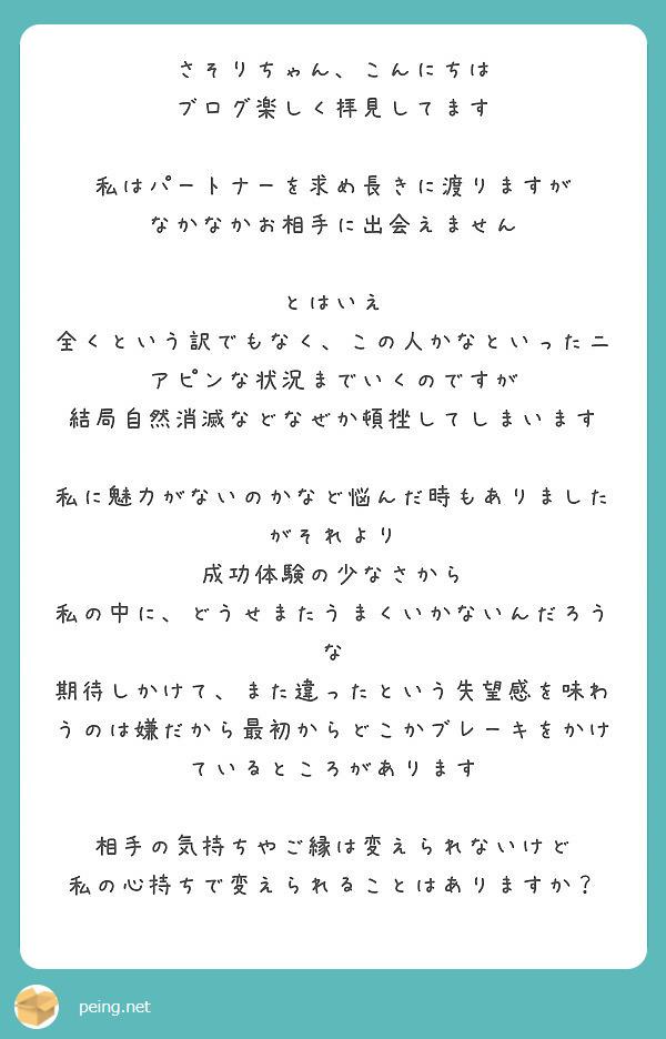 f:id:kaishaku01:20190731103004j:plain