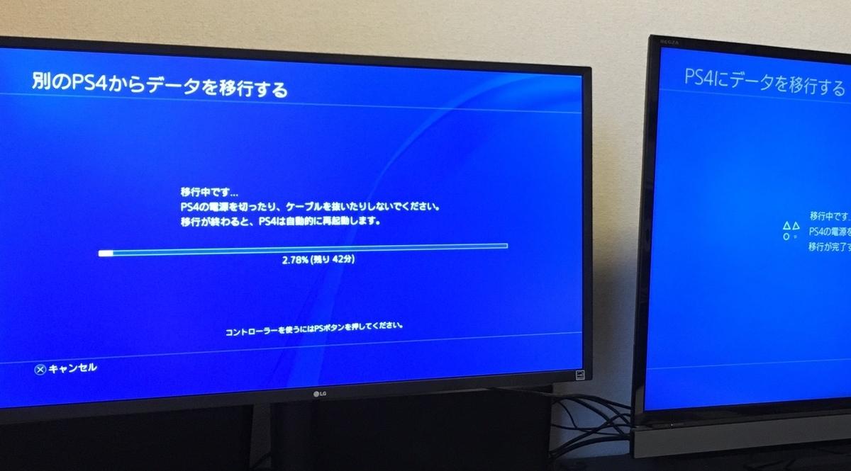 f:id:kaishaku01:20190902150634j:plain