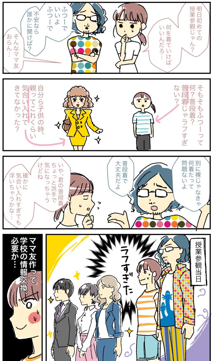 f:id:kaishaku01:20191006225710p:plain
