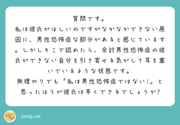 f:id:kaishaku01:20191109200511j:plain