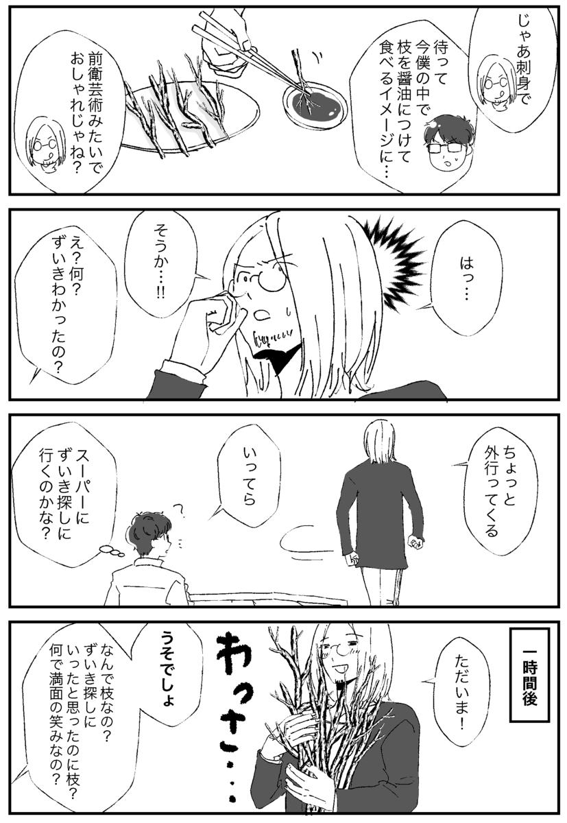 f:id:kaishaku01:20191123212739p:plain