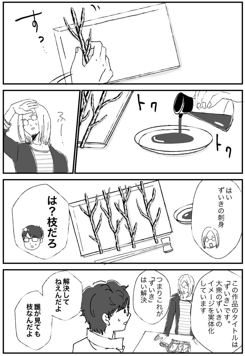 f:id:kaishaku01:20191123212743p:plain