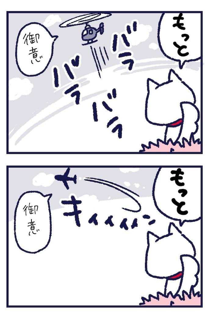 f:id:kaishaku01:20200129123258j:image