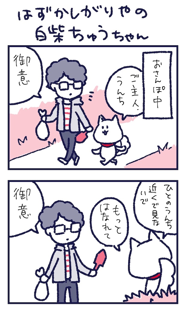 f:id:kaishaku01:20200129123310j:image