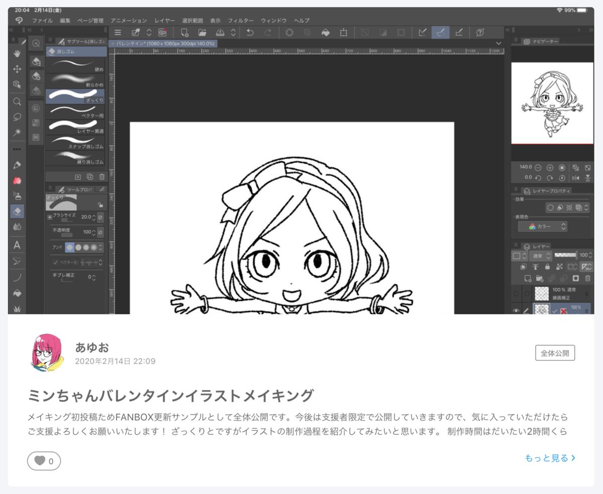 f:id:kaishaku01:20200214221506p:plain
