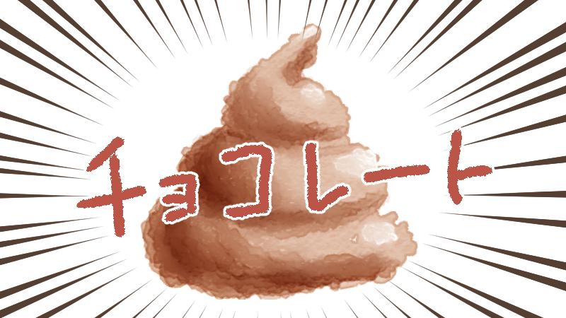 f:id:kaishaku01:20200220195515p:plain