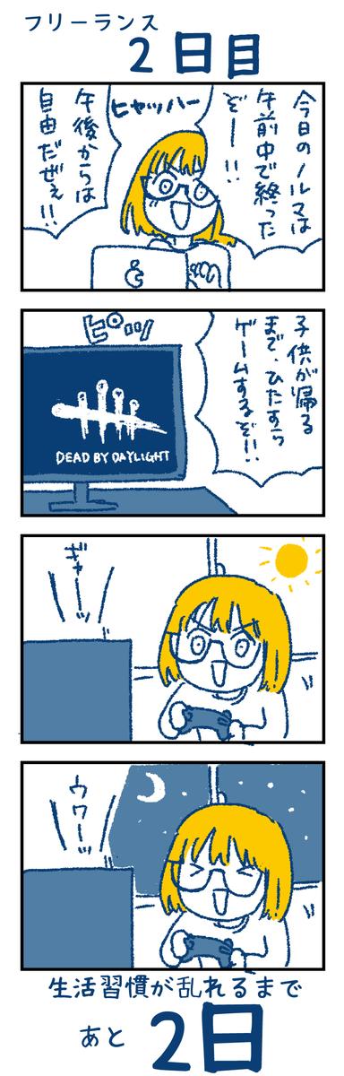 f:id:kaishaku01:20200420200029j:plain